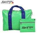 ショッピングビジネスバッグ トートバッグ バッグ レディース メンズ ハンドバッグ ブリーフケース PCバッグ 手提げかばん 防水 A4 フランスブランド SKIMP BAG Studieux グリーン (緑)