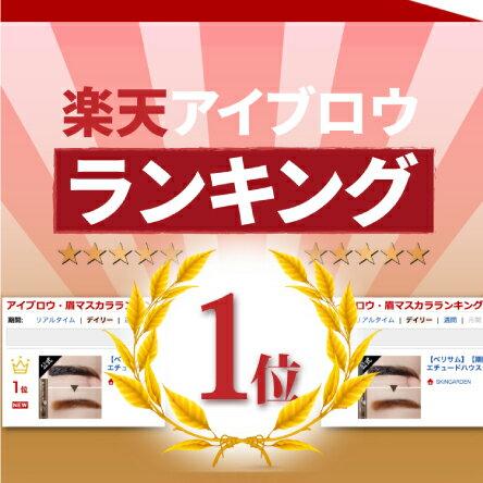 【11月限定セール】[Berrisom/ベリサム...の商品画像