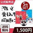 【送料無料】[Berrisom/ベリサム] Peking Opera Mask / 霸王??(ハオ−ベッキ/はおうべっき) シートマスク 25ml x 5枚 パック 京劇フェイ..