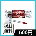 [the SAEM/ザーサム] Water Candy Tint / ウォーターキャンディーティント 10g 5色 リップティント SkinGarden/スキンガーデン