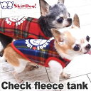 【チワワ 服 冬】SkipDog! チェックフリースタンク (チワワ 小型犬 犬の服 ドッグウェア 犬服 フリース 温か 保温)