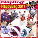 【福袋 2017 犬 犬服 チワワ】SkipDog! HappyBag2017(チワワ 小型犬 洋服)【送料無料】