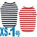 【チワワ 服】LWD ボーダーTシャツ XS・1号 【チワワ 小型犬 グッズ 洋服 ペット服 犬服 シャツ】