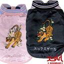 【チワワ 服 送料無料】X-girl(エックスガール) スーベニアジャケット/スカジャン (チワワ 小型犬 ドッグウェア 犬服 ペット服)