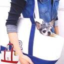 【チワワ キャリー バッグ】オープンフェイス キャンバストートキャリー (チワワ 小型犬 犬用 ドッ...