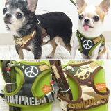 【犬 ハーネス 胴輪】スーパー胴輪&リード 迷彩ラメ ピースマーク (チワワ 小型犬用 ハーネス 犬用 ベスト型ハーネス)
