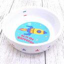 【チワワ ボウル】フードボウル ユニバース【小型犬 ペット 犬 エサ皿 フード皿 給餌】