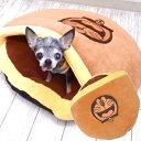 【チワワ ベッド】ドラえもん どら焼きシェルベッド (可愛い ソファ 睡眠 家 クッション リラックス 小型犬 マット ハウス 屋根 ドーム)