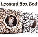 【チワワ ベッド】レオパードボックスベッド (可愛い ソファ 睡眠 家 クッション リラックス 小型犬 マット ハウス 屋根 ドーム)