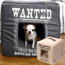 【送料無料】WANTEDキューブドームベッド (チワワ 小型犬 ベッド可愛い ソファ クッション リラックス マット ハウス 屋根)