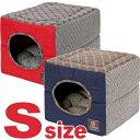 【チワワ ドームベッド 送料無料】2WAYカドラー ミックスチェック Sサイズ (チワワ ハウス ドーム ベッド 小型犬 ペット カドラー 犬用 保温 あたたか)
