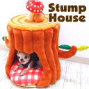 【チワワ ベッド】切り株ハウスベッド (きりかぶ 可愛い 睡眠 クッション 小型犬 マット 屋根 ドーム 暖か 保温)