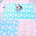 【チワワ フリース】雲のドリームブランケット (チワワ フリース マット ブランケット 小型犬 マット 保温 マイクロファイバー ボア)