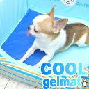 涼感 ひんやり ソフトジェルマット Mサイズ (チワワ 小型犬 クール 冷却マット ひんやりマット 犬用 ペット用 クールジェルマット ひんやりジェルマット)