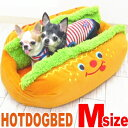 【チワワ ベッド】【送料無料】ホットドッグ ベッド Mサイズ 【チワワ ベッド 小型犬 カドラ...