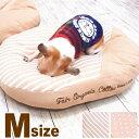【チワワ ベッド】フェアオーガニック ミニクッションマット Mサイズ(チワワ 小型犬 マット 犬用 オーガニック 皮膚 アレルギー)