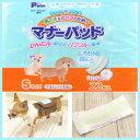 【チワワ マナーパット】マナーパッド Sサイズ 22枚入 (チワワ 小型犬 吸水パッド おむつ ナプキン)