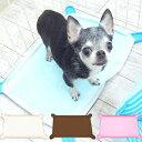 Pefami シリコン トイレマット | チワワ 犬 小型犬...