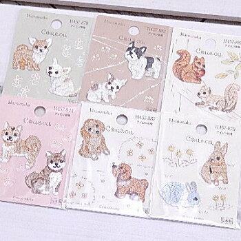 【チワワ ワッペン】アイロン接着ワッペン (チワワ シバ フレンチ プードル 小型犬 クラフト 手作り)
