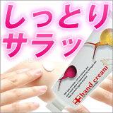 �������르 �ϥ�ɥ����snail mucin hand creamSUNWOO COSME���̥�����EM�ϥ�ɥ����ꤢ�� ��Ӥ� ȩ�Ӥ� �ϥ�ɥ��� ���� ��� �����ѼԤ�¿�� �����ᡡ������ ��RCP��