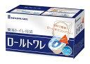 【4箱セット・送料無料】カインドウェア 簡易トイレ用袋ロール...