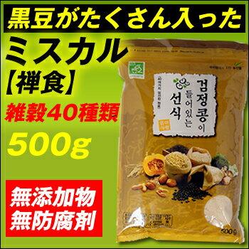 黒豆がたっぷり入っている禅食(ミスカル)500g入
