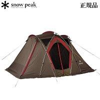 SNOWPEAK スノーピーク リビングシェル S キャンプ テント :TP-240の画像
