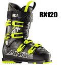 15-16 ラング スキーブーツ LANGE 2016RX120 基礎【送料無料】[pd動_boot]