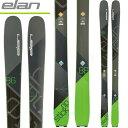 スキーアウトレットセール開催中 ELAN エラン 17-18 スキー ski 2018 RIPSTICK 86 リップスティック86 (板のみ) フリーライド オールマ..