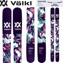 VOLKL フォルクル スキー 17-18 (2018年)モデルスキーアウトレットセール開催中 フォルクル VOLKL 17-18 スキー 2018 BASH 116 W バッシュ116W (板のみ) フリースタイル フルロッカー ツインチップ: [2018pt0]