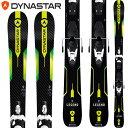 DYNASTAR ディナスター 18-19 スキー Ski 2019 LEGEND TEAM レジェンドチーム (金具:KID-X 4) ジュニアスキー (-):DAHJC01
