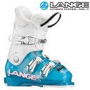 ラング ジュニアスキーブーツ16-17 ラング LANGE 2017 STARLET50 スターレット50 ジュニア スキーブーツ (-):LBD5300-F