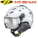 CP シーピー 2019モデル CP CAMURAI カムライ PWS バイザー付き ヘルメット スキー スノーボード (-):CPC1907