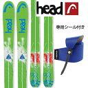 スキー 旧モデル 特価HEAD [ヘッド] 2016 PROTOSTELLAR 98 【専用シール付き】 山スキー テレマーク ツアースキー バックカントリー ツーリング (nocolor):