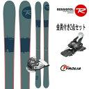 スキー 旧モデル 特価2016 ROSSIGNOL ロシニョール SCRATCH スクラッチ + TYRORIA アタック13 フリースタイル・オールマウンテン...