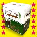 【送料無料】【青汁】【大麦若葉】グリーンエンザイムゴールド