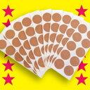 【送料無料】【肩こり・腰痛】【ゲルマニウム】ゲルマゴールド専用替プラスター100枚【メール便】