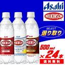 Wilkinson50024-500
