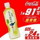 Ayataka-honoka52524