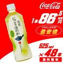 Ayataka-honoka52548