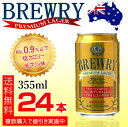 Brewry-500