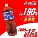 Co-tsugumi200012