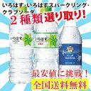 Coca-201505selectnp