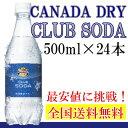 Coca-cs24-400np