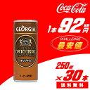 D-co-4902102074735