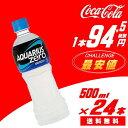 D-co-4902102114806