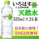 Irohasu24-400np