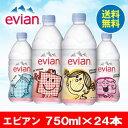 Evian75024