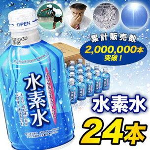 ヤマト運輸 中京医薬品