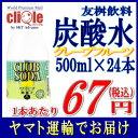 Cgf50024-67a